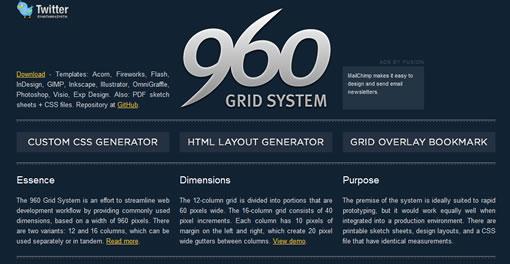 960网格系统