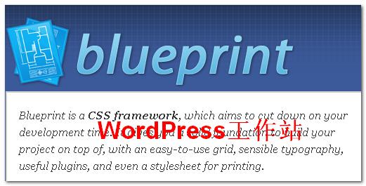 blueprint—CSS框架