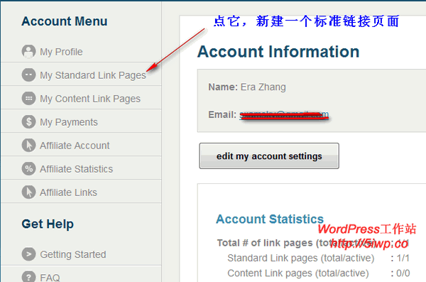 新建一个standard links page