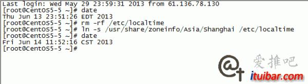 修改linux_vps时间为北京时间