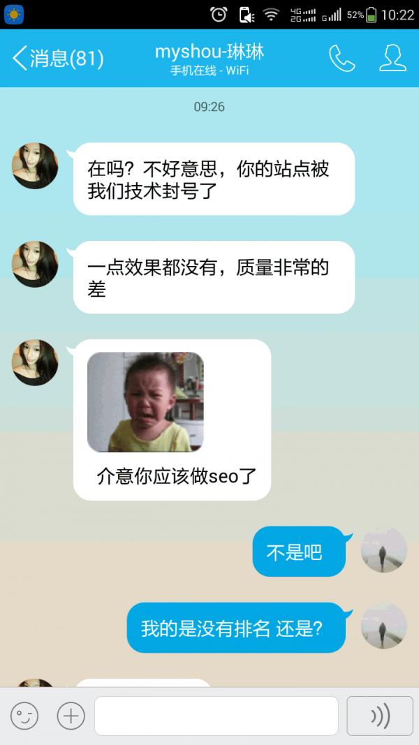duihua_01