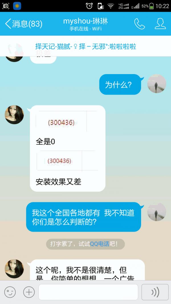 duihua_02