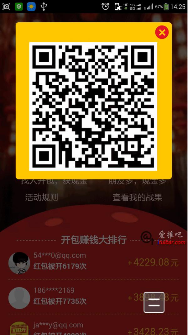 qianbao8